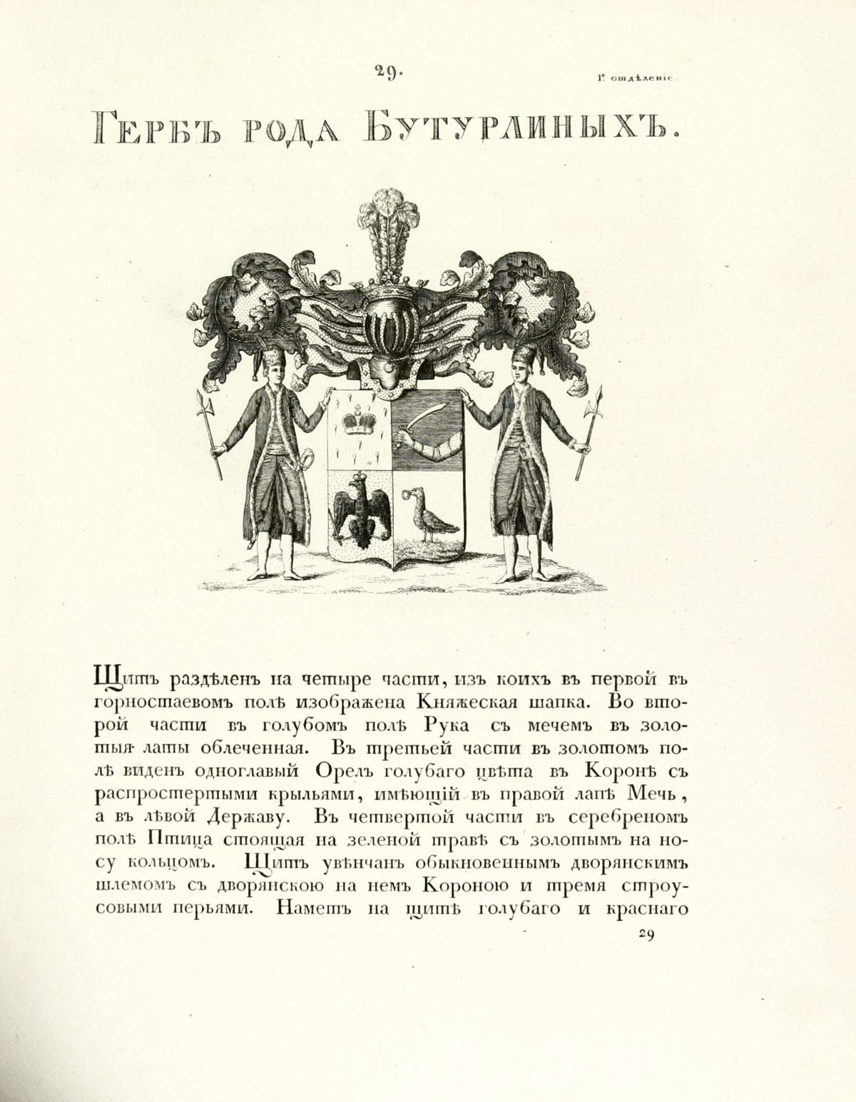 Адреса гомеопатических поликлиник москва